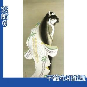 上村松園「焔」【窓飾り:不織布和紙風】