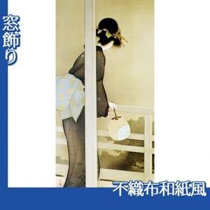上村松園「待月」【窓飾り:不織布和紙風】