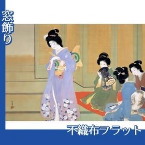 上村松園「舞仕度3」【窓飾り:不織布フラット100g】