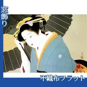 上村松園「雪」【窓飾り:不織布フラット100g】