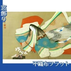 上村松園「伊勢大輔」【窓飾り:不織布フラット100g】