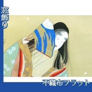 上村松園「惜春之図」【窓飾り:不織布フラット100g】