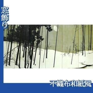 木島桜谷「寒月(右)」【窓飾り:不織布和紙風】