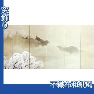 木島桜谷「小雨ふる吉野(右)」【窓飾り:不織布和紙風】