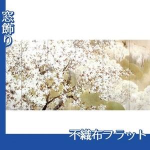 木島桜谷「小雨ふる吉野(左)」【窓飾り:不織布フラット100g】
