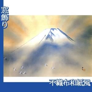 横山大観「乾坤輝く2」【窓飾り:不織布和紙風】