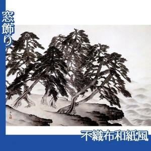 横山大観「浦風」【窓飾り:不織布和紙風】