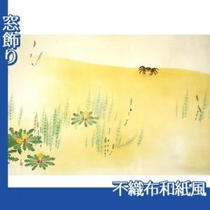 横山大観「麗日」【窓飾り:不織布和紙風】