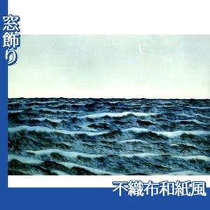 横山大観「海潮四題・冬」【窓飾り:不織布和紙風】