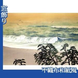 横山大観「春風萬里濤」【窓飾り:不織布和紙風】