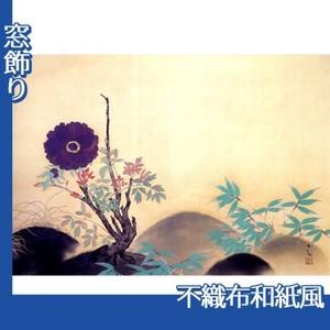 横山大観「寒牡丹」【窓飾り:不織布和紙風】