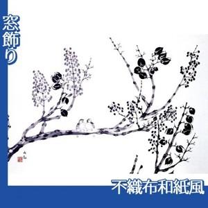 横山大観「桐之冬」【窓飾り:不織布和紙風】
