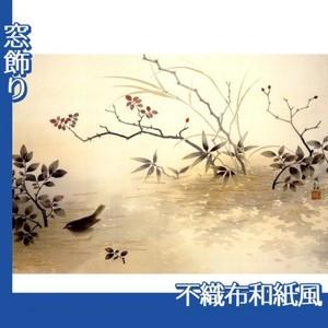 横山大観「浅春」【窓飾り:不織布和紙風】