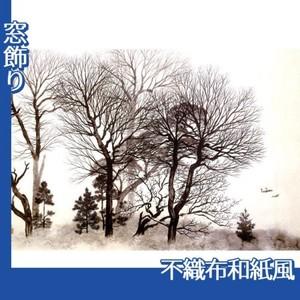 横山大観「梅花薫る」【窓飾り:不織布和紙風】