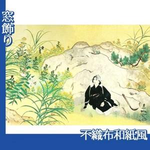 横山大観「野の花」【窓飾り:不織布和紙風】