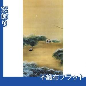 横山大観「月下牧童」【窓飾り:不織布フラット100g】