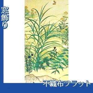 横山大観「野の花1」【窓飾り:不織布フラット100g】