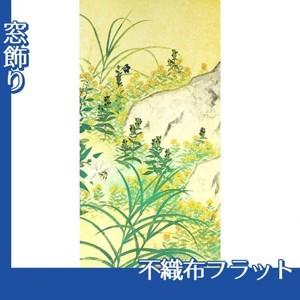 横山大観「野の花2」【窓飾り:不織布フラット100g】