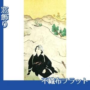 横山大観「野の花3」【窓飾り:不織布フラット100g】