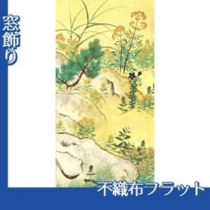 横山大観「野の花4」【窓飾り:不織布フラット100g】