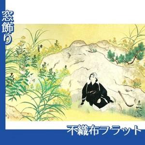 横山大観「野の花」【窓飾り:不織布フラット100g】