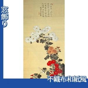 酒井抱一「菊に小禽図」【窓飾り:不織布和紙風】