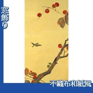 酒井抱一「桜に小禽図・柿に小禽図(左隻)」【窓飾り:不織布和紙風】
