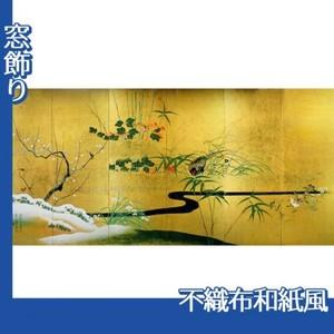 酒井抱一「四季花鳥図屏風」【窓飾り:不織布和紙風】