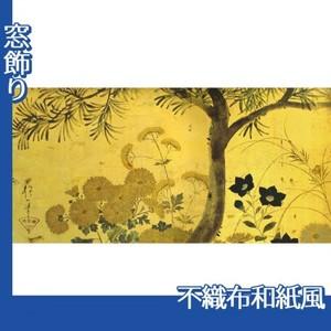 酒井抱一「槙に秋草図屏風(左隻)」【窓飾り:不織布和紙風】