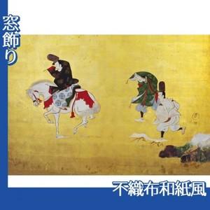 酒井抱一「佐野渡図屏風」【窓飾り:不織布和紙風】