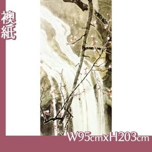川合玉堂「泉2」【襖紙】
