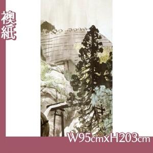 川合玉堂「五月雨2」【襖紙】