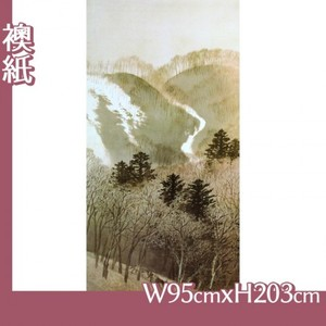 川合玉堂「峰の夕1」【襖紙】