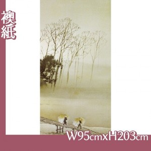 川合玉堂「寒流暮靄2」【襖紙】