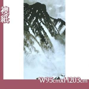 川合玉堂「山村深雪1」【襖紙】