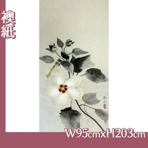 速水御舟「白芙蓉」【襖紙】