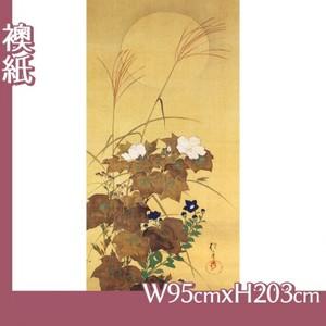 酒井抱一「十二ヶ月花鳥図(八月秋草に螽斯図)」【襖紙】