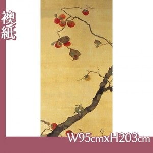 酒井抱一「十二ヶ月花鳥図(十月柿に小禽図)」【襖紙】