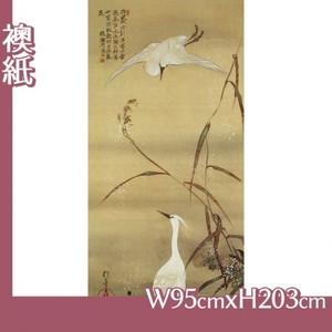 酒井抱一「枯芦に白鷺図」【襖紙】