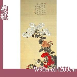 酒井抱一「菊に小禽図」【襖紙】