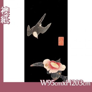 伊藤若冲「花鳥版画(六枚) 五.椿に白頭図」【襖紙】