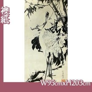 伊藤若冲「竹梅群鶴図1(双幅)」【襖紙】