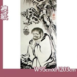 伊藤若冲「十六羅漢図(六幅) 三」【襖紙】
