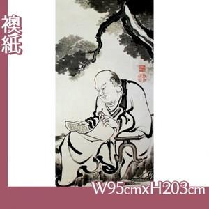 伊藤若冲「十六羅漢図(六幅) 六」【襖紙】