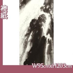 竹内栖鳳「瀑布」【襖紙】