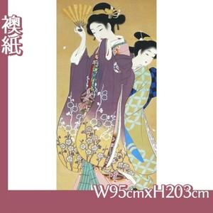 上村松園「桜可里図」【襖紙】