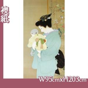 上村松園「母子」【襖紙】