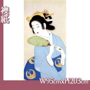 上村松園「初夏の夕」【襖紙】