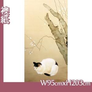 菱田春草「猫梅」【襖紙】