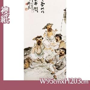 富岡鉄斎「漁楽図」【襖紙】